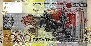 Kazakhstan tenge